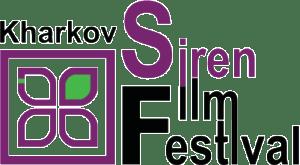 Харьковская сирень_logo