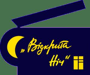 Відкрита ніч_logo