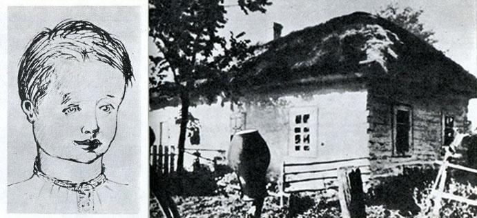 """Автопортрет """"Сашко"""" (ліворуч) та будинок, де народився Довженко (праворуч)."""