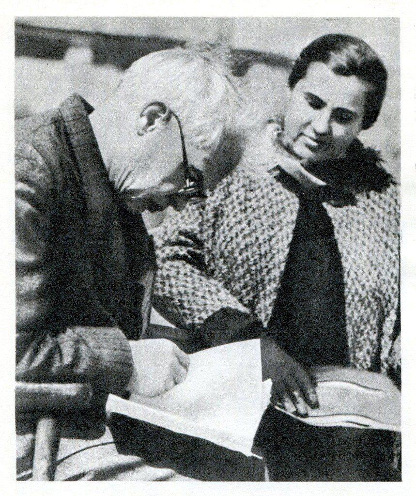 Александр Довженко з Юлією Солнцєвою