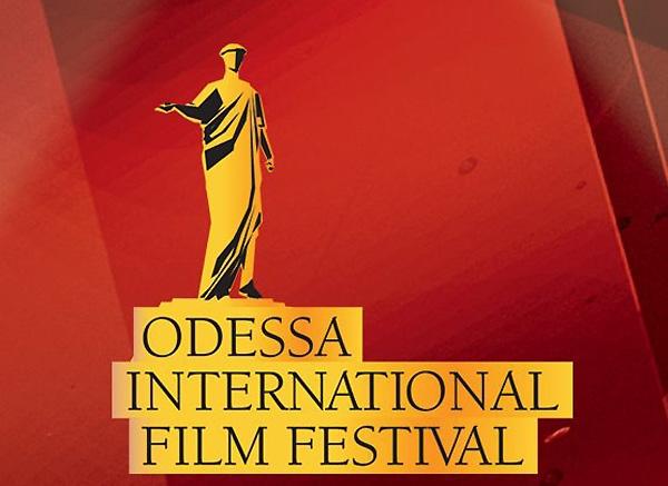 ОМКФ навколо кіно: фестивальні локації
