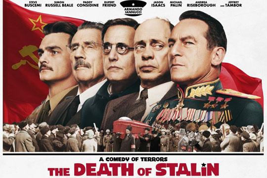 Дещо більше за смерть Сталіна
