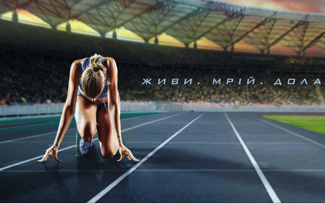 У Києві відбудеться забіг Ladies Run