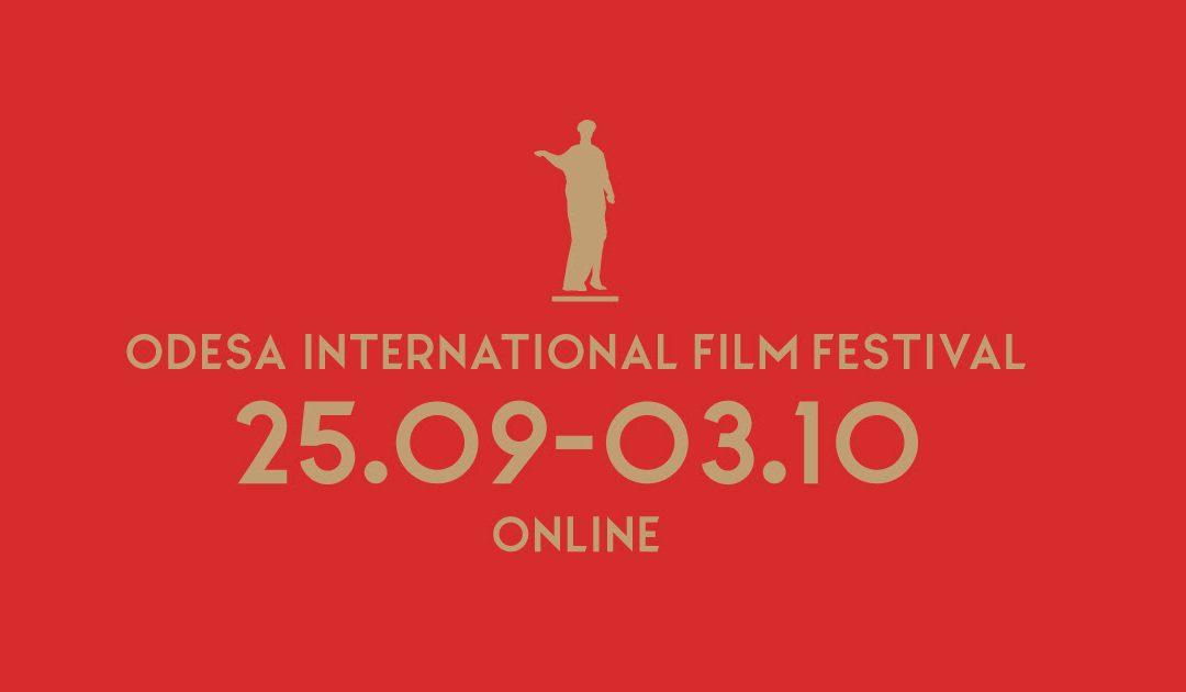 Одеський міжнародний кінофестиваль відбудеться восени в онлайн-форматі